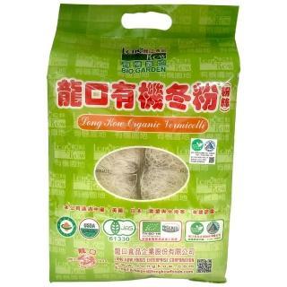 【龍口食品】有機冬粉(420g*2入)