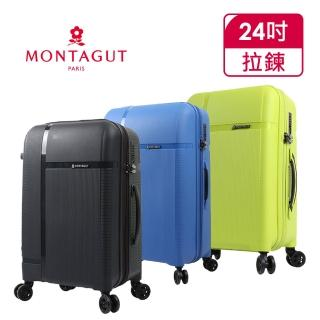 【MONTAGUT 夢特嬌】24吋專利雙層防盜拉鍊靜音飛機輪行李箱(耐衝擊PP系列多色可選)