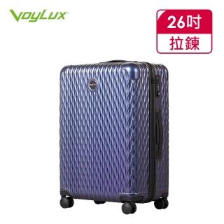 【VoyLux 伯勒仕】VoyLux 伯勒仕-Phantom系列炫彩26吋硬殼行李箱(重量輕盈、柔韌抗壓)