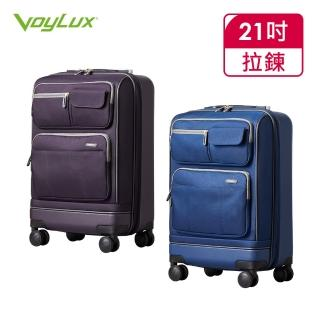 【VoyLux 伯勒仕】Vantage系列21吋軟硬殼登機箱-35881xx(可擴充容量)