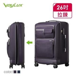【VoyLux 伯勒仕】Vantage系列26吋軟硬殼收摺行李箱-35886xx(全球收摺專利)