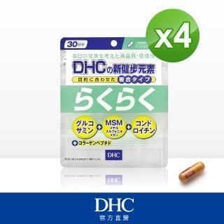 【DHC】新健步元素  30日份(180粒/包)*4包組