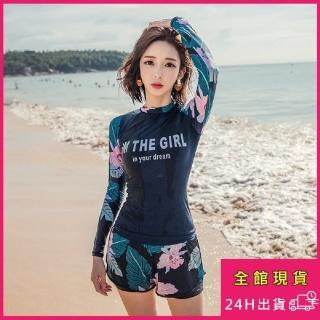 【AS 梨卡】泳衣 泳裝 兩件式 加大尺碼 長袖 防曬 潛水M-4XL泳裝CR444