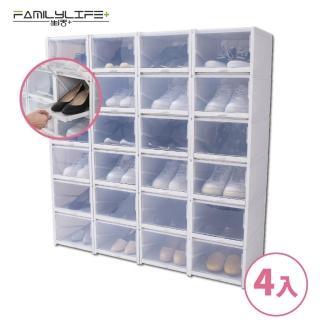 【FL 生活+】超耐重自動掀蓋組合式鞋盒-升級加大款(1組4入)