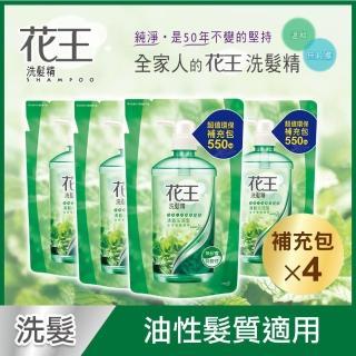 【花王】暢銷洗髮精補充包550mlX4包(溫和柔潤/清新沁涼)