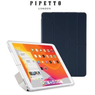 【Pipetto】iPad 10.2吋 Luxe Origami 多角度多功能保護套 深海藍/透明背蓋(iPad保護套)