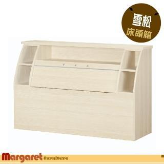 【Margaret】三星裝飾床頭箱-單人3.5尺(雪松/原切)