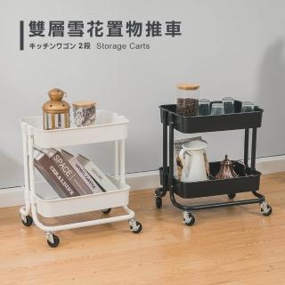 【樂嫚妮】ABS塑鋼置物推車 附煞車輪 雙層式收納籃推車(廚房推車 收納車)