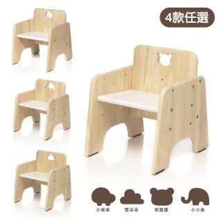 【台灣愛兒館 ilovekids】我的第一張椅子(4款)