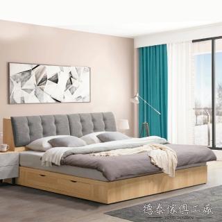 【德泰傢俱】MOLY清水模 6尺收納型雙人床 A023-A6-04+06