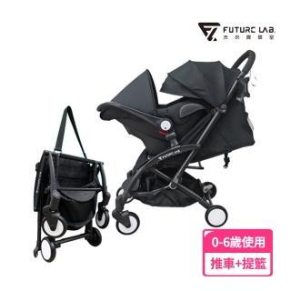 【Future Lab. 未來實驗室】▲6D 守護成長嬰兒車(嬰兒推車 嬰兒車 摺疊嬰兒車)