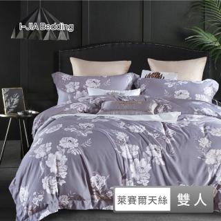 【I-JIA Bedding】新升級MIT專利吸濕排汗抗菌萊賽爾抗皺天絲床包兩用被組(雙人-5尺)
