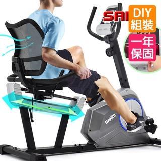 【SAN SPORTS 山司伯特】@ 磁控躺臥式健身車(C198-601R)