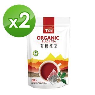 【買一送一】T世家 有機紅茶三角立體茶包 1+1超值組(2.5g*30入*2袋)