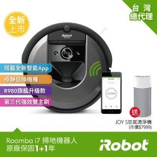 【iRobot】Roomba i7 智慧地圖 wifi 客製化APP 掃地機器人(送瑞典Blueair空氣清淨機)