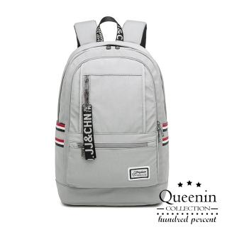 【DF Queenin】韓系女孩多層收納USB耳機充電休閒後背包-共3色