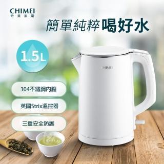 【CHIMEI 奇美】1.5L不鏽鋼三層防燙快煮壺-珍珠白(KT-15GP00-W)