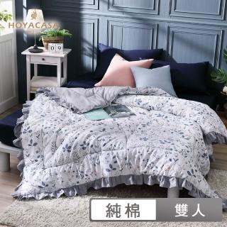 【HOYACASA】雙人保暖純棉加厚冬被2.8kg(多色任選)