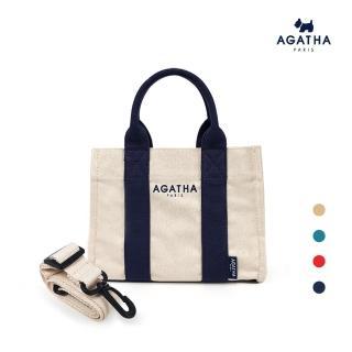 【AGATHA】迷你手提/肩背環保帆布包(單一重點色亮點)