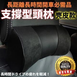 【COTRAX】支撐型麂皮頭枕-黑色(車用 頸部支撐)
