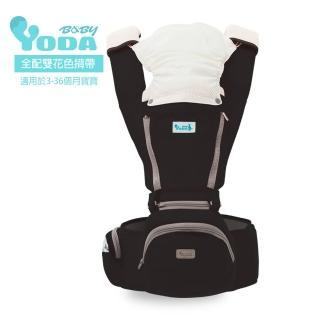 【yoda】全配花色透氣儲物座椅式揹帶(精湛黑)