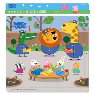 【世一】PeppaPig粉紅豬小妹:佩佩的花園午餐100片拼圖(粉紅豬小妹100片拼圖)