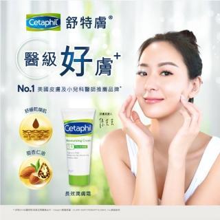 【Cetaphil 舒特膚官方】Cetaphil 舒特膚長效潤膚霜 100g