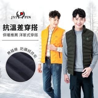【JYI PIN 極品名店】時尚機能休閒立領背心(多色選)