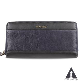 【Paul Walker】原皮系列植鞣皮革8卡單拉鍊零錢袋長夾(藍色)
