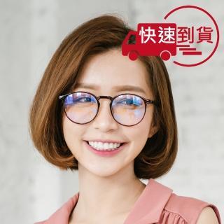 【ALEGANT】簡約造型輕量亮棕圓框UV400濾藍光眼鏡(韓系時尚潮流方框濾藍光眼鏡)