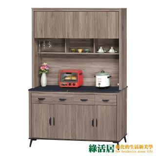 【綠活居】菲迪 現代風5尺黑紋石面餐櫃/收納櫃組合(上+下座)