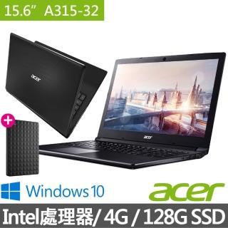 【贈1TB外接硬碟】Acer A315-32-C8EK 15.6吋筆電-黑(N4100/4G/128G SSD/Win10)