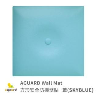 【aguard】方形安全壁貼(水藍色)