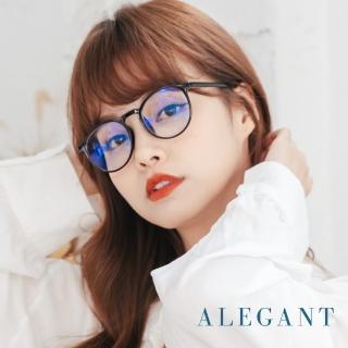 【ALEGANT】簡約造型輕量亮黑圓框UV400濾藍光眼鏡(韓系時尚潮流方框濾藍光眼鏡)