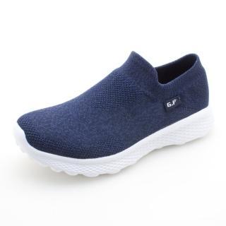 【G.P】極透氣軟織布束口鞋P5884W-藍色(SIZE:36-40 共三色)
