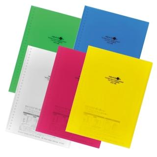 【LIHIT L】N-1620-8 青色活頁筆記本(AUQA DROPs)