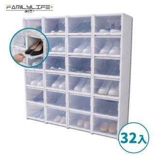 【FL 生活+】超耐重自動掀蓋組合式鞋盒-升級加大款(8組32入)