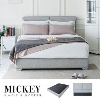 【obis】Mickey米奇雙人特大床組/床頭+床底/貓抓皮(雙人特大6×7尺)
