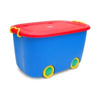 【Wally Fun 窩裡Fun】可掀蓋玩具/衣物收納整理箱-45.5L(帶滑輪)