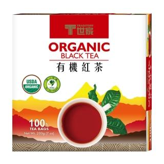 【T 世家】有機紅茶簡易包(2g * 100入)