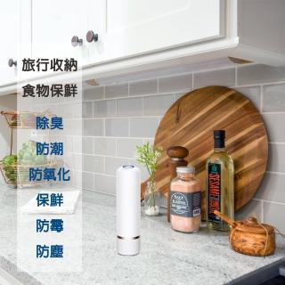 【品菲特PINFIS】攜帶式保鮮收納真空機 附真空袋x9(食物保鮮組)
