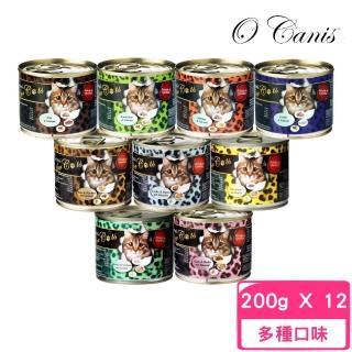 【德國 歐卡尼】頂級無穀主食貓罐 200g(12罐組)
