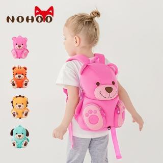【NOHOO諾狐】公仔系列兒童雙肩背包(4款可選)