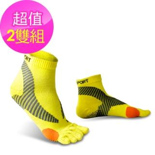 【Magic sport 美肌刻】羊毛止滑足弓足踝強化支撐五趾襪/運動襪-2雙(MIT 黃色、黑色、桃色、藍色)