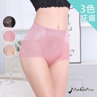 【伊黛爾】280丹嚴選收腹骨盤無痕束身褲(3色任選)