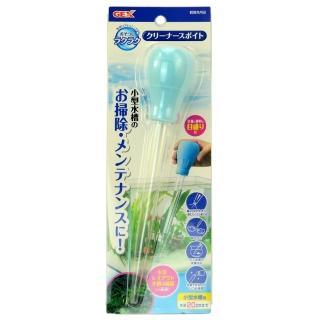 【GEX】五味太郎多功能刻度式換水器 30ml