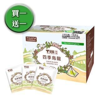 【買一送一】T世家 產銷履歷四季烏龍茶包(20入/盒)*2