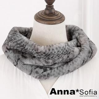【AnnaSofia】暖柔毛草風蛇紋仿獺兔毛 保暖圍脖套(灰系)