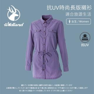 【Wildland 荒野】女 抗UV時尚長版襯衫-芋紫色 0A51211-59(長版襯衫/襯衫/上衣/長袖襯衫/長袖上衣)