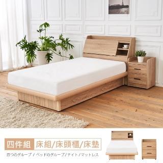 【時尚屋】麥爾斯3.5尺原切床箱型4件房間組-床箱+後掀床+床頭櫃+床墊(免運費 免組裝 臥室系列)